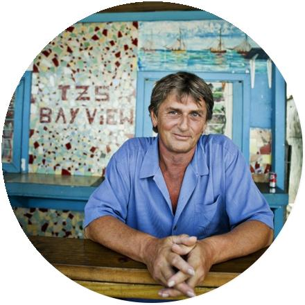 Icon Mike Oldfield