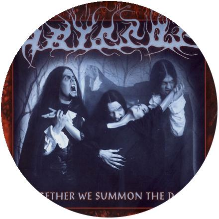 Icon Abyssos