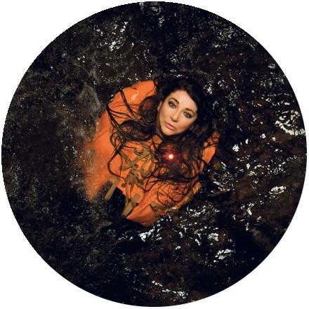 Icon Kate Bush
